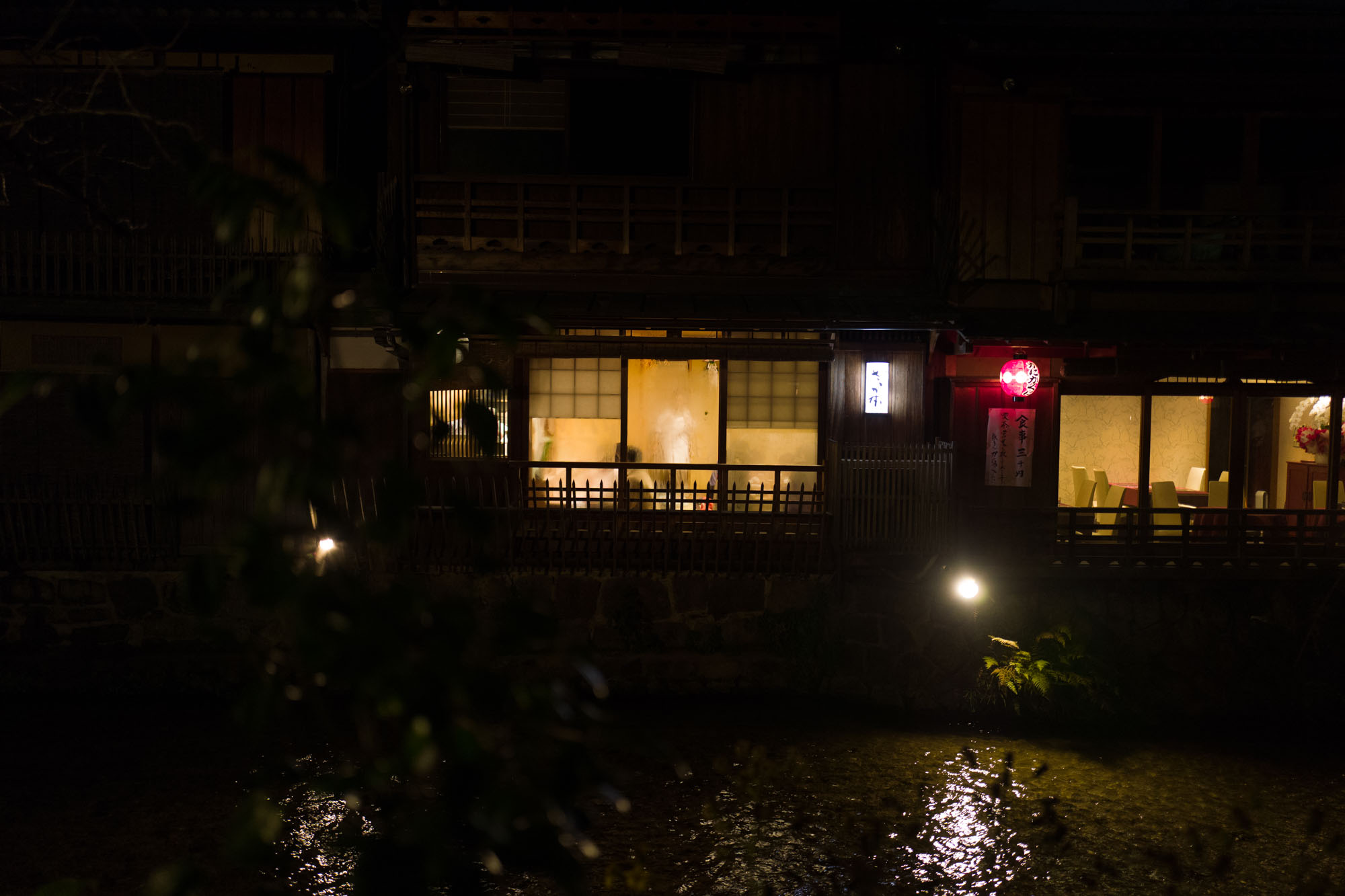 Kyoto restaurant, Gion, uncropped