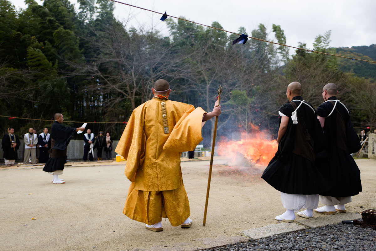 Shugendo monks, mid-ceremony