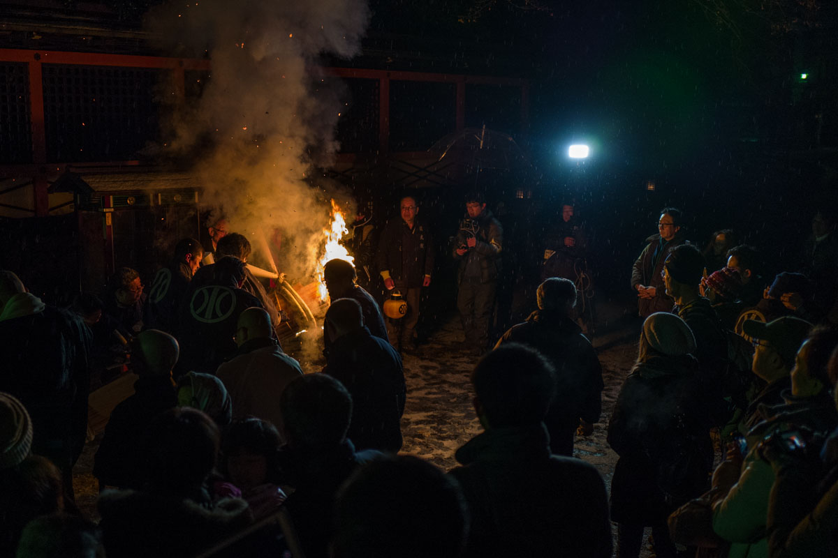 Shinto fire ceremony, Koyasan, Japan