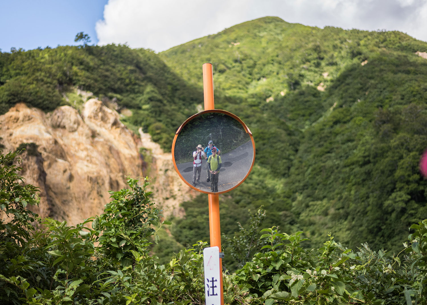 A hiking mirror on Mount Yuduno, Yamagata Japan
