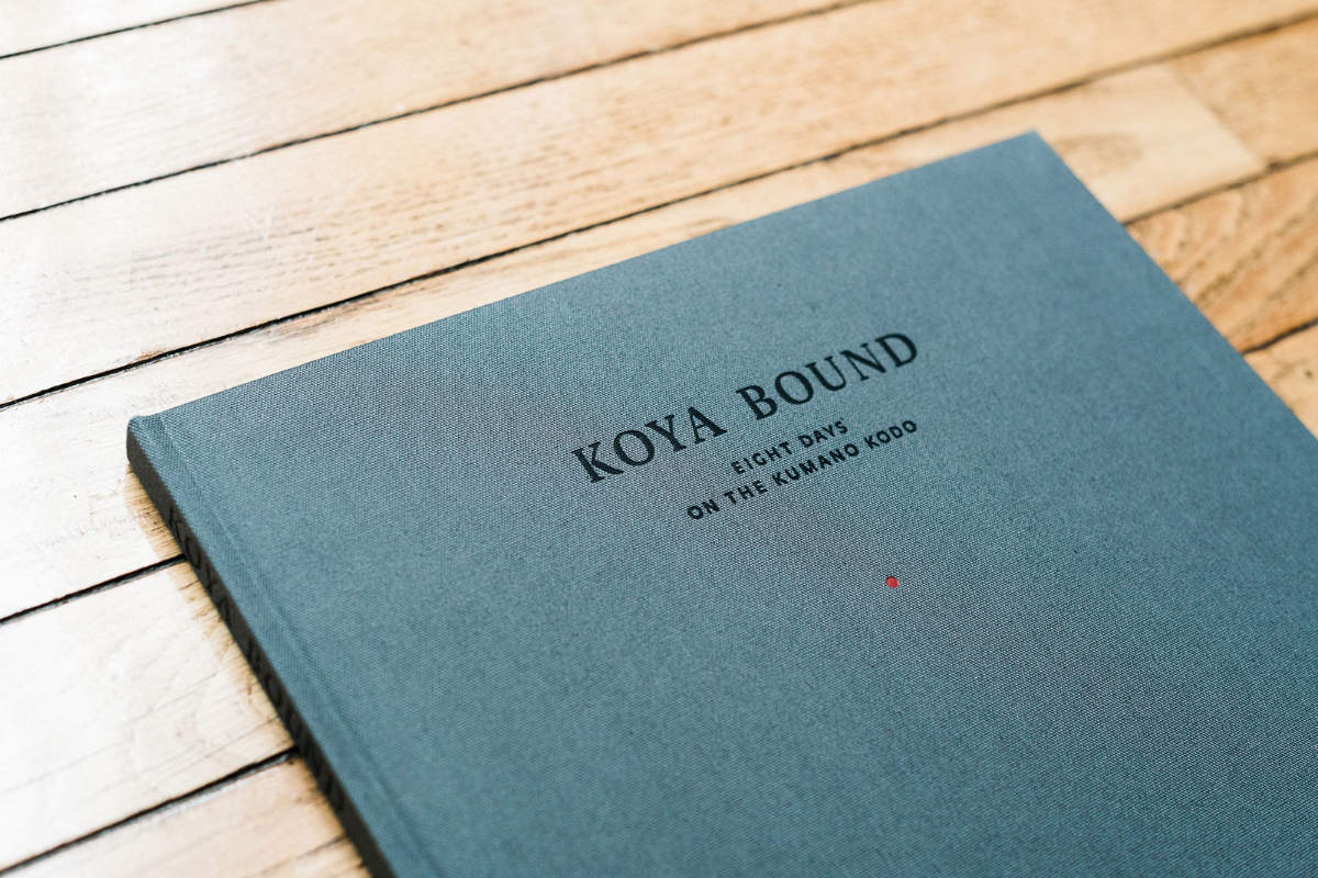 Koya Bound cover photo