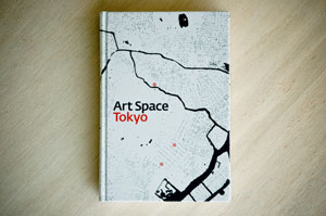 Art Space Tokyo cover — hand drawn map of Tokyo with little dots in the center of every block and yes it took a very long time to draw that
