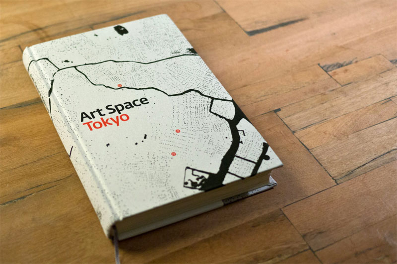 Art Space Tokyo physical edition