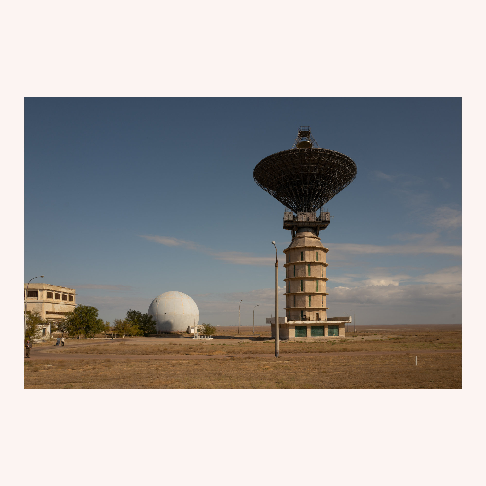 Header image for Postcards from the Baikonur Cosmodrome