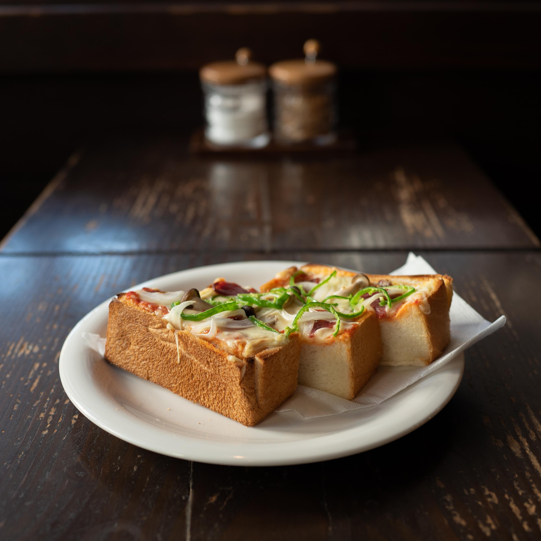 Pizza Toast —Bugen
